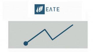 Η Ελλάδα στο ΔΣ της παγκόσμιας αρχής εποπτείας των ελεγκτικών εταιρειών