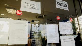 ΟΑΕΔ: Ανοιχτές αιτήσεις για 21.000 θέσεις εργασίας