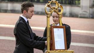 Σήμερα η ανακοίνωση του ονόματος: Αλέξανδρος, Αλβέρτος ή Κάρολος το βασιλικό μωρό;
