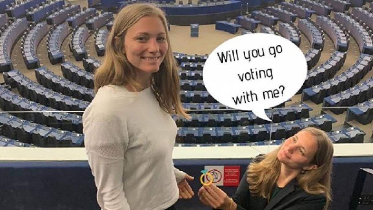 #Proposals4Europe: Τι σχέση έχουν οι προτάσεις γάμου με τις ευρωεκλογές