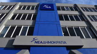 ΝΔ: «Η υποκρισία, το θράσος και η ξιπασιά του σκαφάτου Τσίπρα δεν γνωρίζουν όρια»