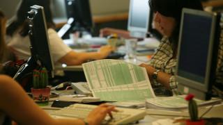Φορολογικές δηλώσεις 2019: 25 σημεία - κλειδιά που πρέπει να προσέξουν οι φορολογούμενοι