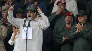 Βενεζουέλα: Ο Μαδούρο χορεύει ραπ την ώρα που οι πολίτες εξεγείρονται εναντίον του
