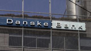 Σκάνδαλο στη Δανία: Στελέχη της Danske Bank κατηγορούνται για «ξέπλυμα» 200 δισ. ευρώ