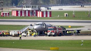 Αεροπορική τραγωδία στη Ρωσία: Συγκλονίζει το τελευταίο μήνυμα του «ήρωα» φροντιστή στη σύντροφό του