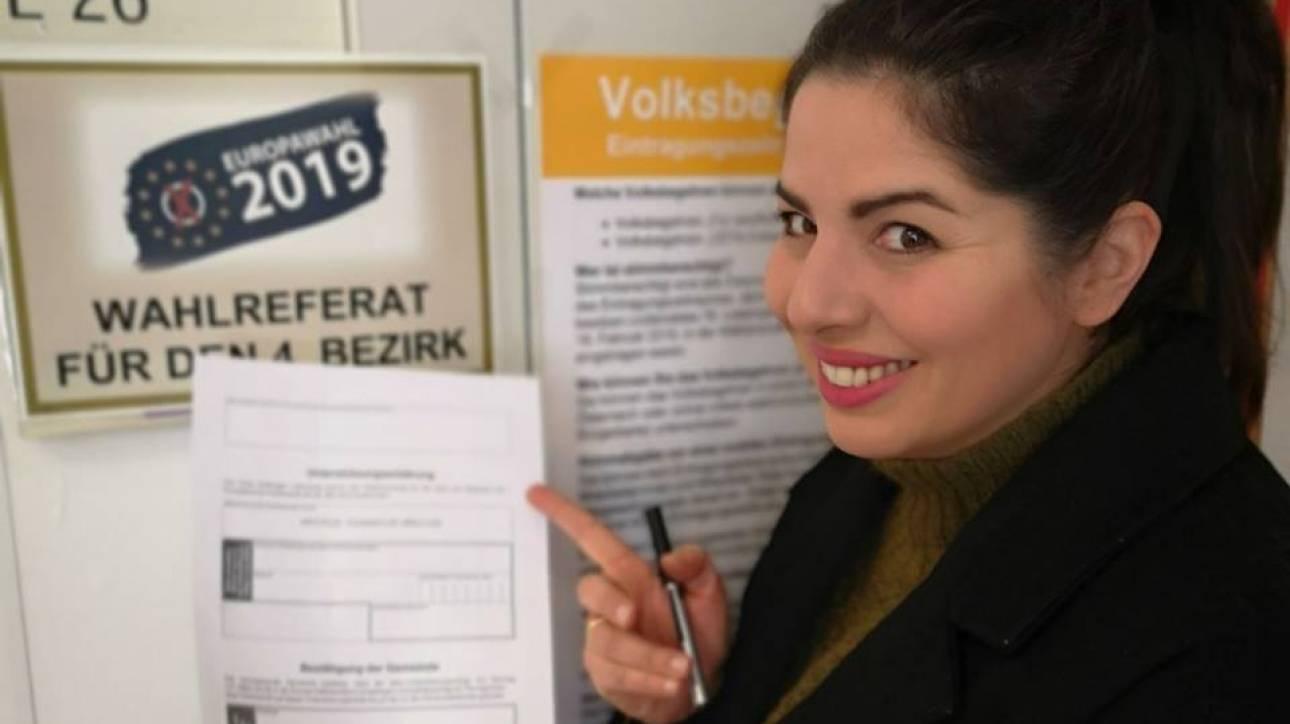 Κατερίνα Αναστασίου: Η Ελληνίδα που ηγείται του ευρωψηφοδελτίου του Κομμουνιστικού Κόμματος Αυστρίας