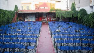 9ο Athens Open Air Film Festival: Οι θερινοί κινηματογράφοι επιστρέφουν (Πρόγραμμα και trailers)