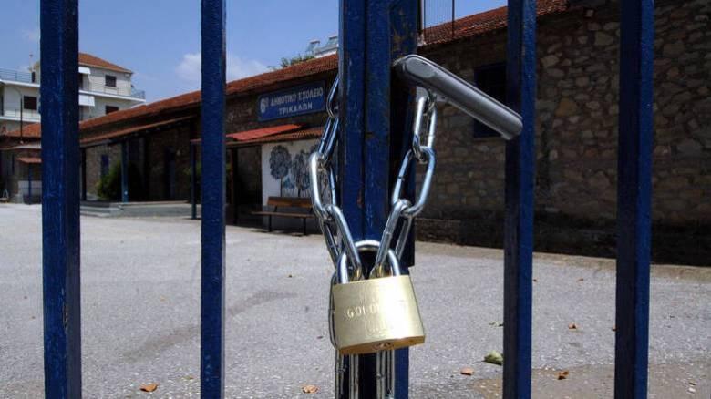 Σχολεία: Πότε κλείνουν λόγω Ευρωεκλογών και Αυτοδιοικητικών εκλογών