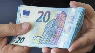 Συντάξεις Ιουνίου: Πότε θα καταβληθούν τα χρήματα από όλα τα Ταμεία