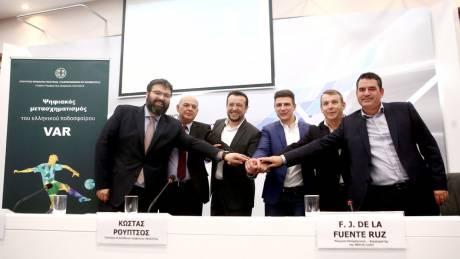 Τελικός Κυπέλλου 2019: VAR και επίσημα στην Ελλάδα