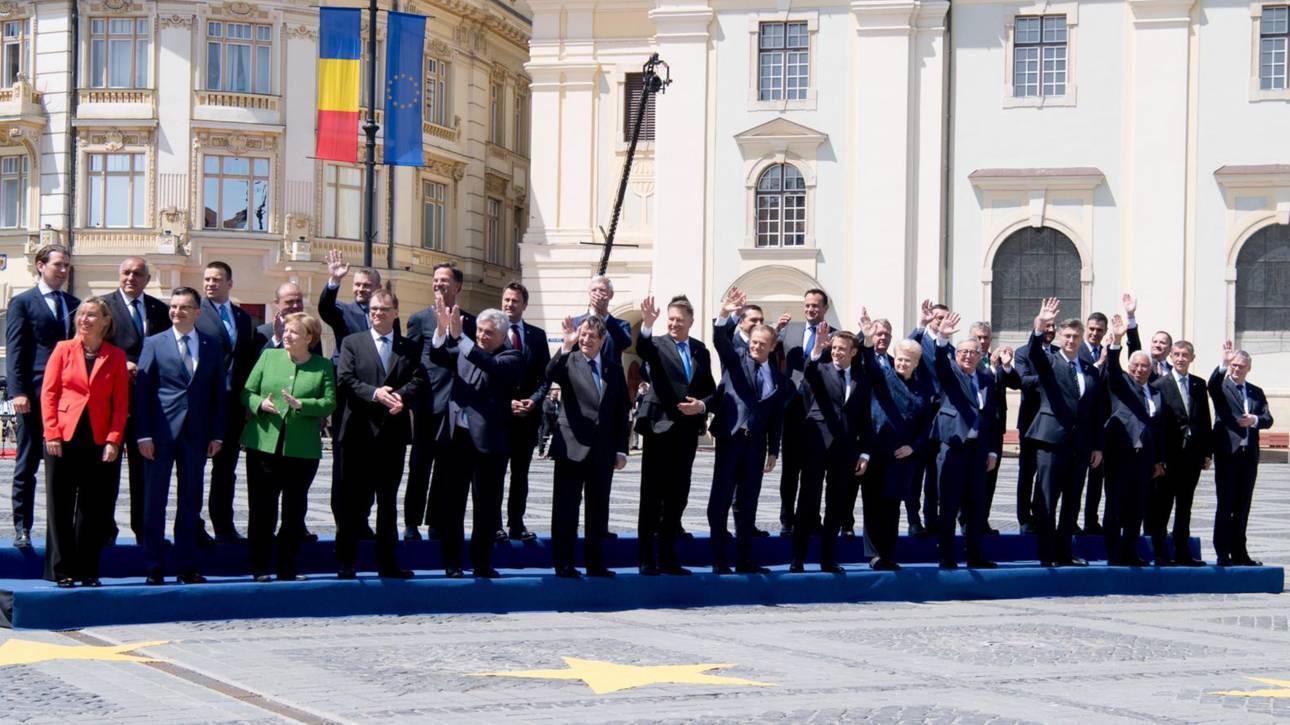 Υιοθετήθηκε η Διακήρυξη του Σίμπιου: Ποιες είναι οι δέκα δεσμεύσεις