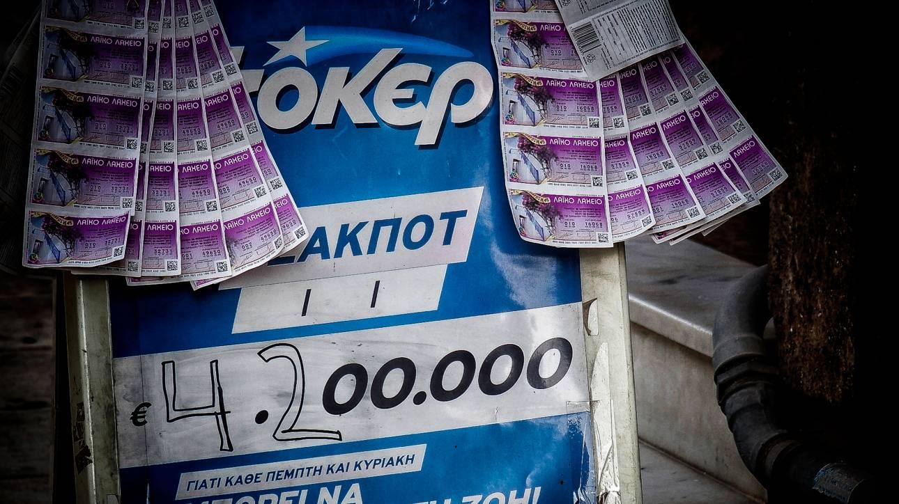 Μεγάλο τζακ ποτ στο ΤΖΟΚΕΡ με 4,6 εκατ. ευρώ