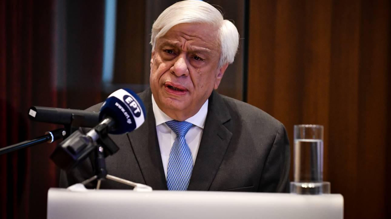 Παυλόπουλος: Ελλάδα και Κύπρος έχουμε τη δύναμη να υπερασπιστούμε το Διεθνές Δίκαιο