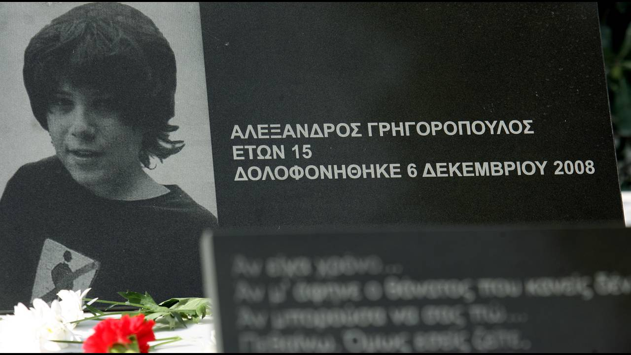 https://cdn.cnngreece.gr/media/news/2019/05/09/176010/photos/snapshot/1317902.jpg