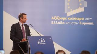 Μητσοτάκης: Η κυβέρνηση όσο πλησιάζει το τέλος της θα γίνεται όλο και πιο επικίνδυνη