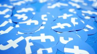 Δήλωση-«βόμβα» του συνιδρυτή του Facebook: Καιρός να το διαλύσουμε