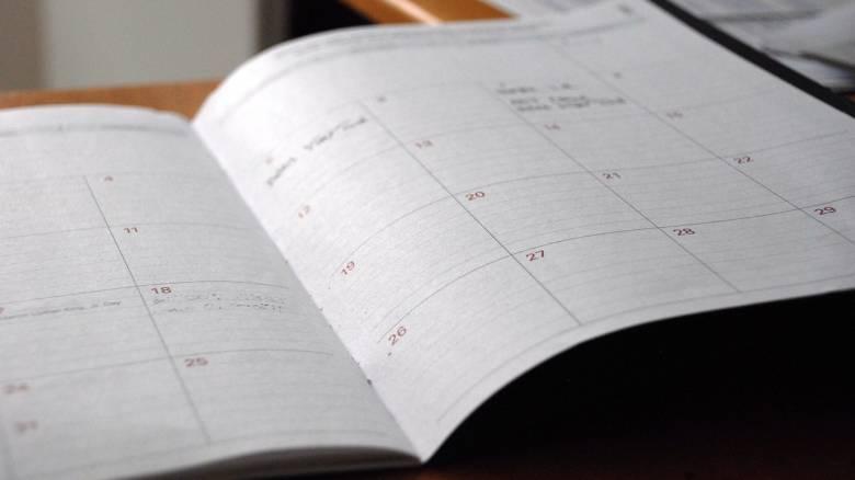 Αγίου Πνεύματος 2019: Δείτε πότε πέφτει το τριήμερο