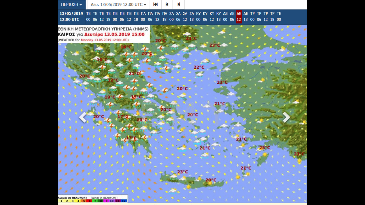https://cdn.cnngreece.gr/media/news/2019/05/10/176149/photos/snapshot/monday_weather.png