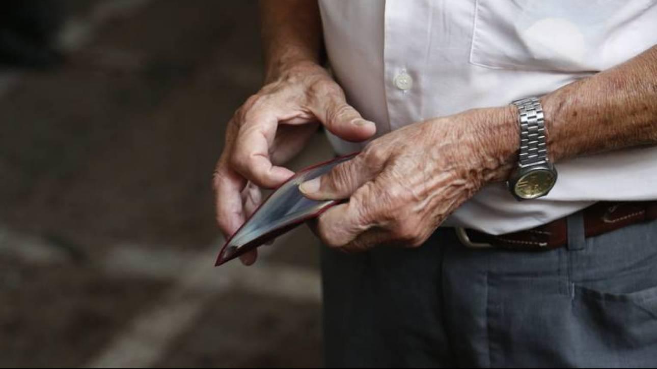 13η σύνταξη: Πότε καταβάλλεται - Πόσα παίρνουν οι συνταξιούχοι