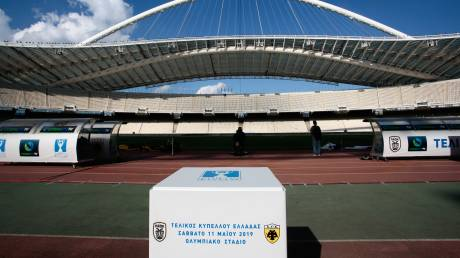 Τελικός Κυπέλλου 2019: Το σχόλιο του Πιτίνο για τις άδειες εξέδρες στο ΟΑΚΑ