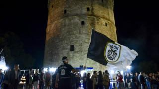Τελικός Κυπέλλου: Γλέντι έξω από τον Λευκό Πύργο