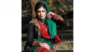 Δολοφόνησαν σύμβουλο της αφγανικής βουλής και πρώην παρουσιάστρια