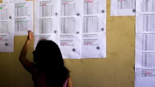 Πανελλήνιες εξετάσεις 2019: Αυτό είναι το πρόγραμμα των εξετάσεων