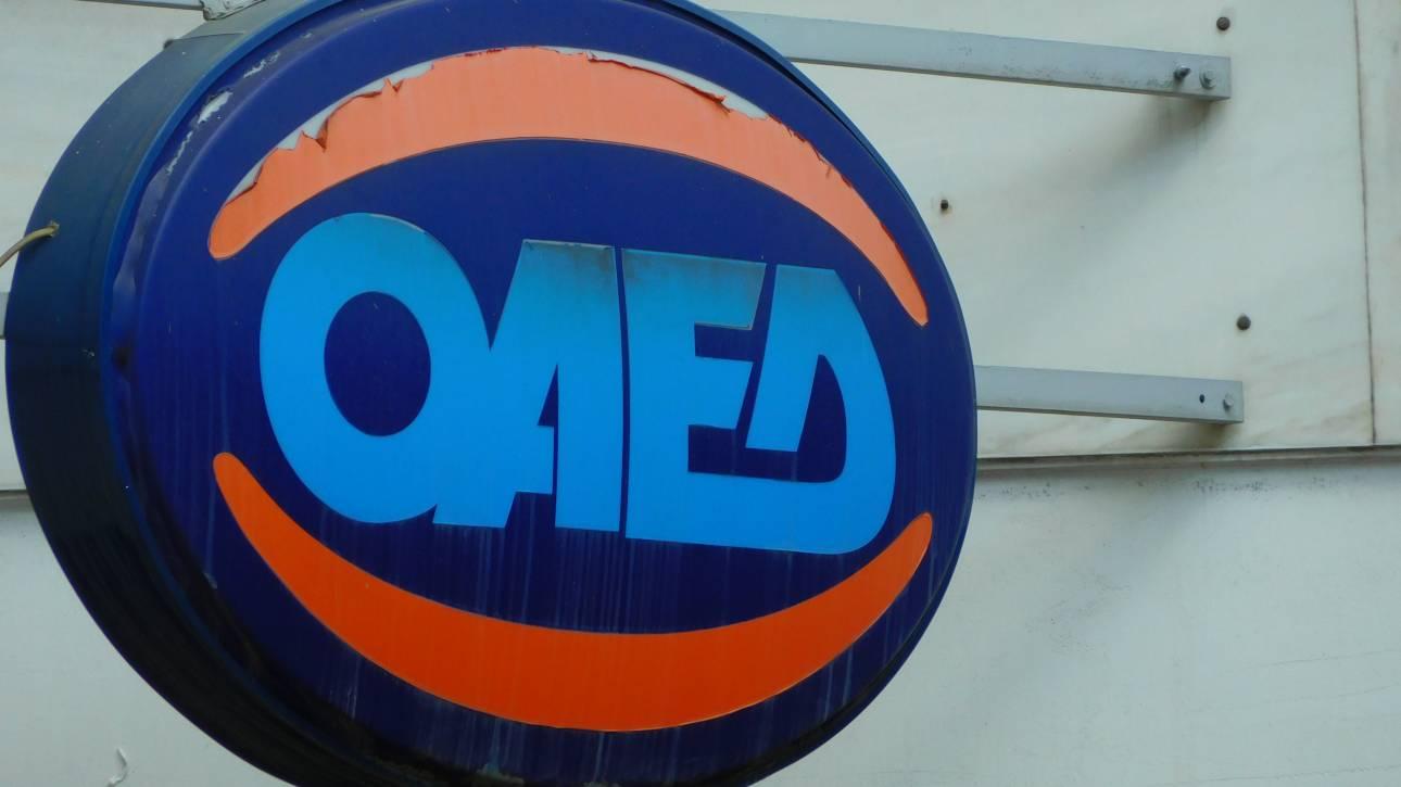 ΟΑΕΔ: Έρχονται νέα προγράμματα για 56.000 άνεργους