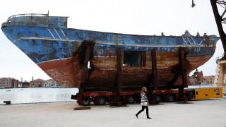 Το ψαράδικο - φέρετρο 800 προσφύγων έκθεμα στην Μπιενάλε Βενετίας