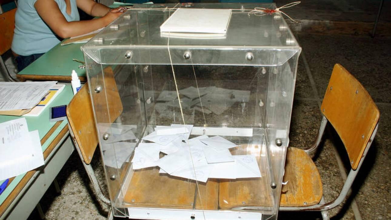 Ευρωεκλογές 2019: Πού και πώς ψηφίζετε - Τι πρέπει να γνωρίζετε
