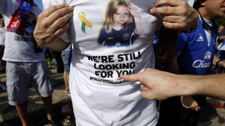 Μαντλίν: Νέα αποκάλυψη για τους γονείς της - Την απήγαγε παιδόφιλος μέσα από την οικογένειά της;