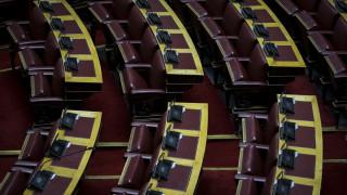 13η σύνταξη: Κατατέθηκε η τροπολογία στη Βουλή - Πόσα θα πάρετε και πότε