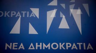 ΝΔ: Ποιος πλήρωσε τις σκαφάτες διακοπές του Τσίπρα - Μινχάουζεν