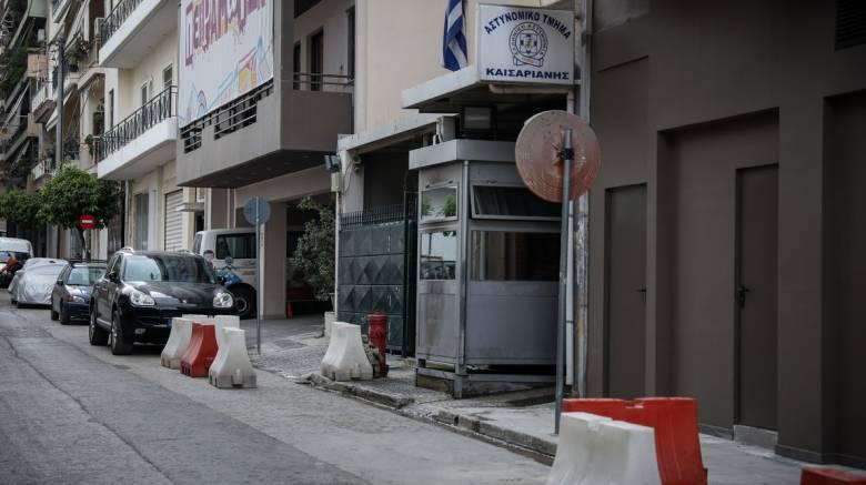 Καταδρομική επίθεση στο Αστυνομικό Τμήμα Καισαριανής