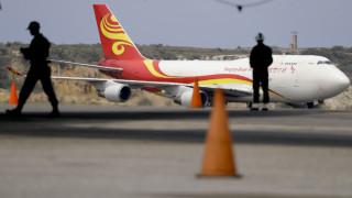 Βενεζουέλα: Κινεζικό αεροσκάφος προσγειώθηκε στο Καράκας
