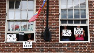 ΗΠΑ: Επιχείρηση εκκένωσης της πρεσβείας της Βενεζουέλας στην Ουάσινγκτον - Αντιδρά το Καράκας