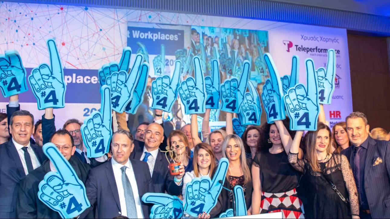 BAUSCH Health: Κορυφαία διάκριση στον θεσμό Best Workplaces Hellas 2019