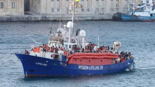 Μάλτα: Πρόστιμο στον Γερμανό καπετάνιο του Lifeline που διέσωζε μετανάστες στη Μεσόγειο