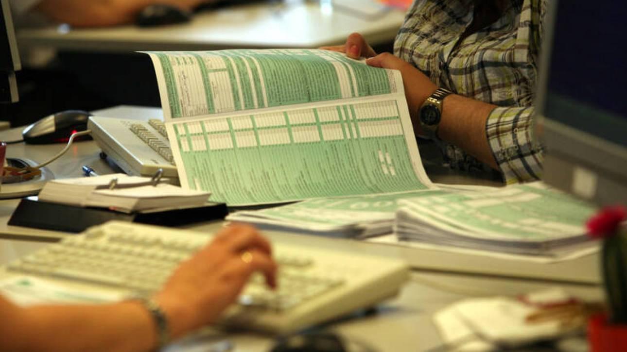 Τροποιητικές δηλώσεις για εκατοντάδες φορολογουμένους των ειδικών μισθολογίων