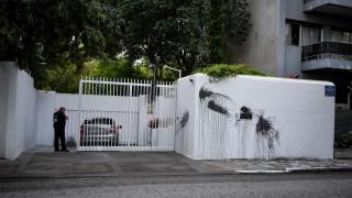 Καρέ - καρέ η επίθεση στο σπίτι του Αμερικανού πρέσβη