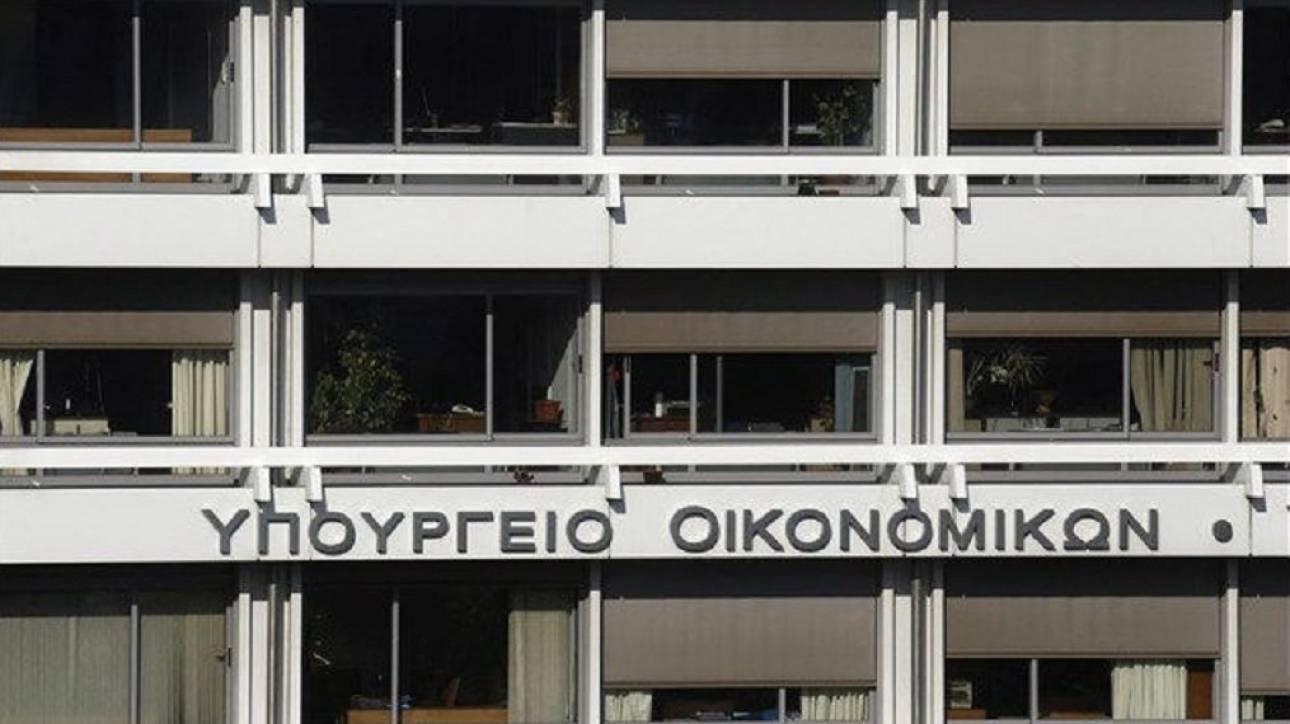 Στο 1,46 δισ. ευρώ το πρωτογενές πλεόνασμα στο τέλος Απριλίου