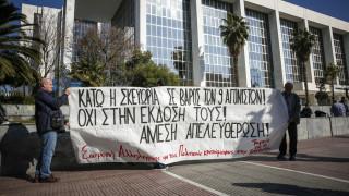 Αθώοι οι εννέα Κούρδοι που είχαν συλληφθεί πριν από την επίσκεψη Ερντογάν στην Ελλάδα