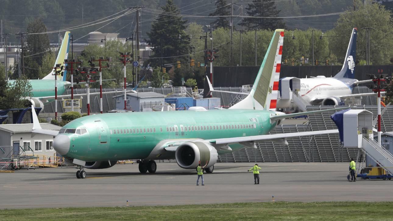 Οι ΗΠΑ διέταξαν τη διακοπή όλων των αεροπορικών συνδέσεων με τη Βενεζουέλα