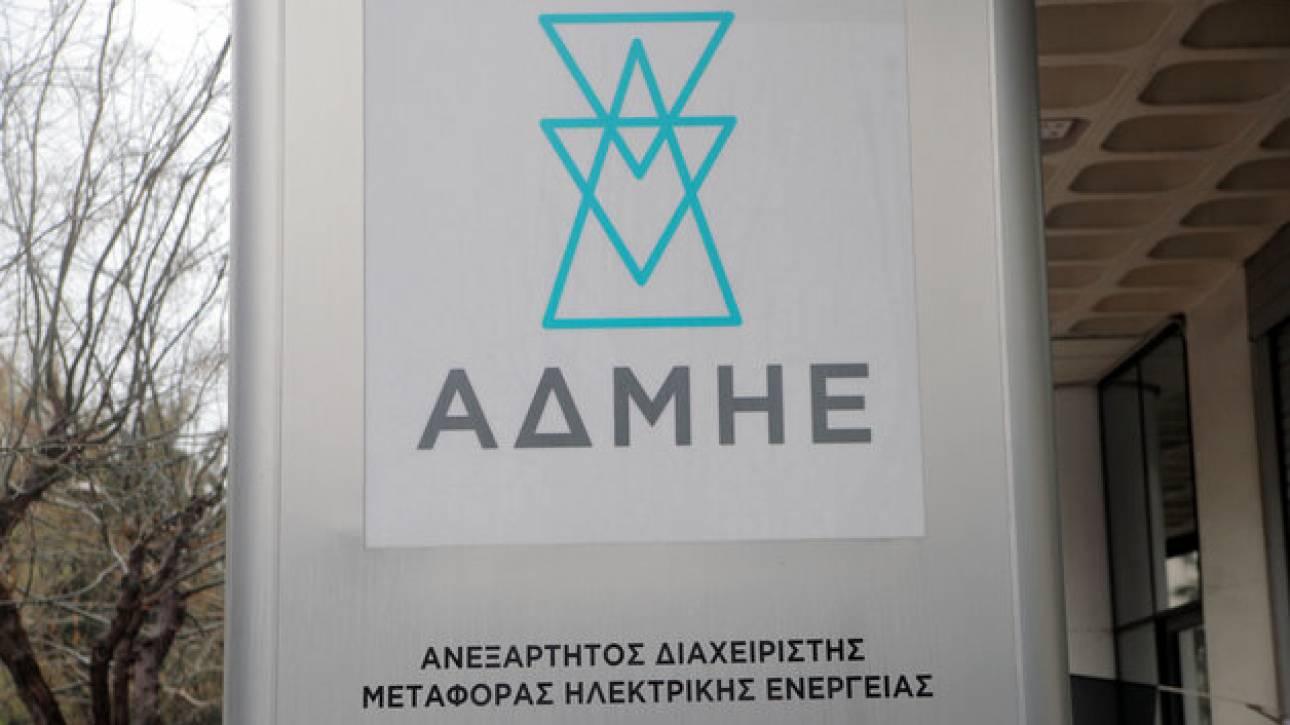 Προκηρύσσεται ο διαγωνισμός για την ηλεκτρική διασύνδεση Κρήτης-Αττικής