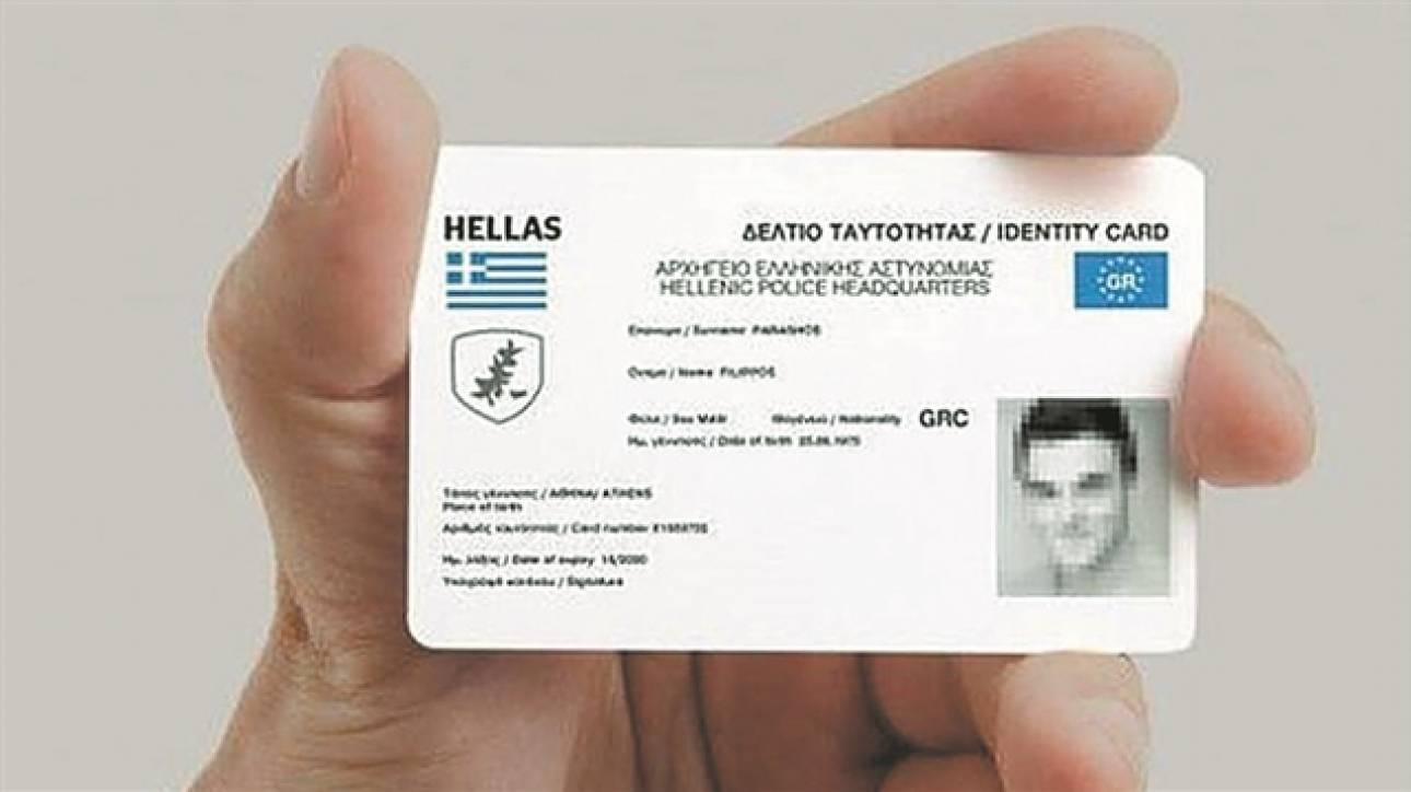 Νέες ταυτότητες:Τι απαντά το υπ. Προστασίας του Πολίτη στα περί «γκάφας» με τα δακτυλικά αποτυπώματα
