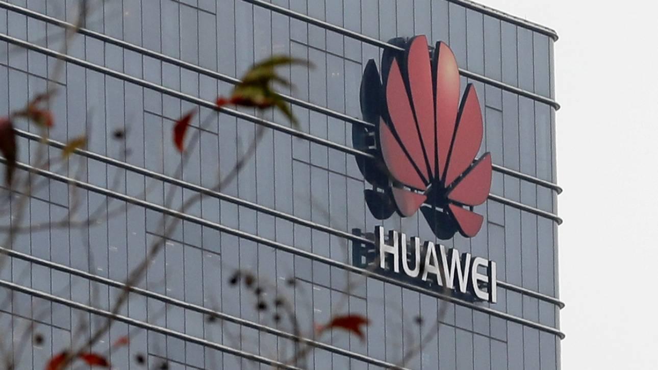 Η Huawei καταγγέλλει τον «παράλογο» περιορισμό της στην αμερικανική αγορά