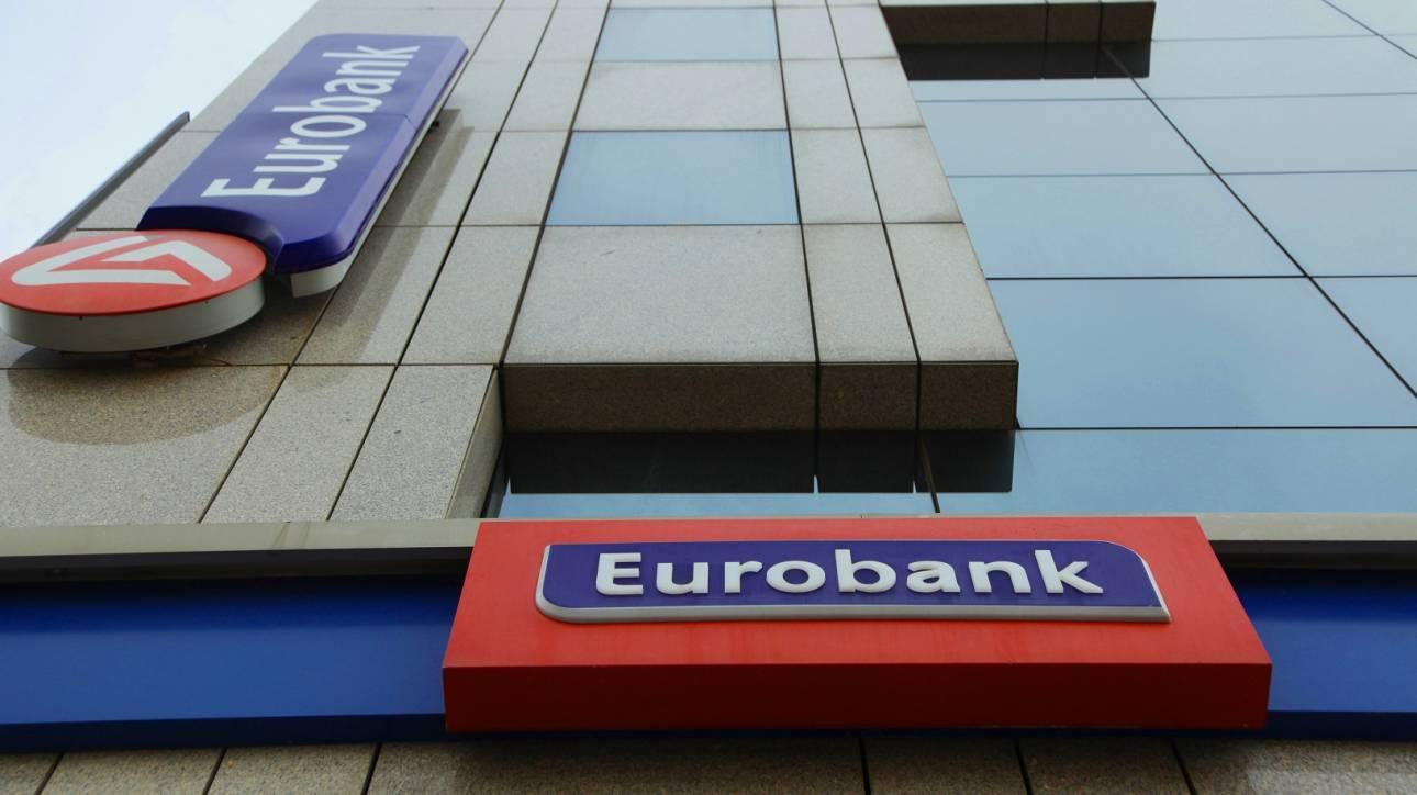 Επιτροπή Ανταγωνισμού: Εγκρίθηκε η συγχώνευση Eurobank-Grivalia