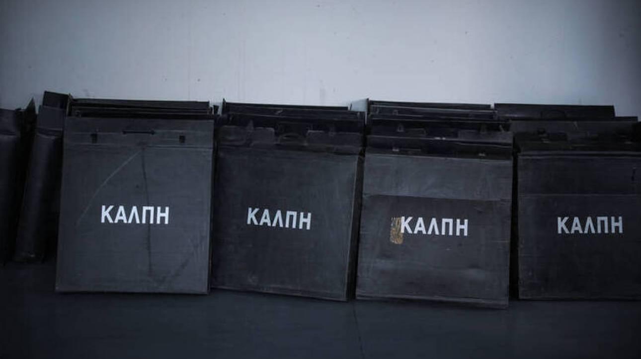 Θεσσαλονίκη: Και επίσημα εκτός ψηφοδελτίων η Χρυσή Αυγή