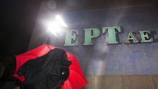 Παρέμβαση αντιεξουσιαστών στην ΕΡΤ 3 για τον Κουφοντίνα
