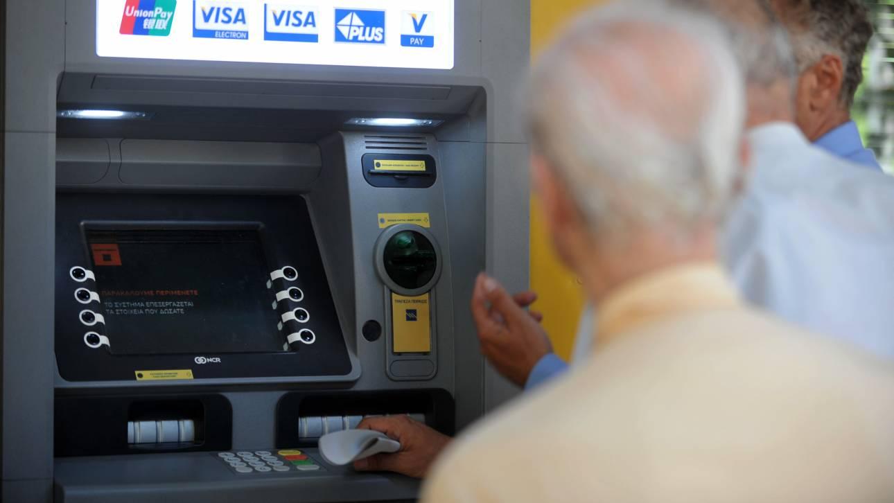 Διατραπεζικές συναλλαγές ΔΙΑΣ: Ακριβότερες οι αναλήψεις από τα ΑΤΜ - Από πότε θα ισχύσει